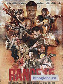Смотреть фильм Диапазон 15
