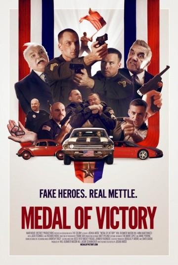 Смотреть фильм Медаль за победу