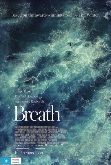 Смотреть фильм Дыхание