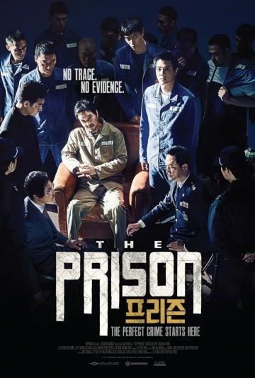 Смотреть фильм Тюрьма