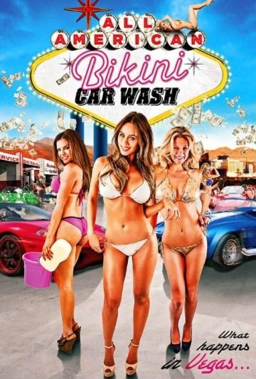 Смотреть фильм Американская бикини-автомойка