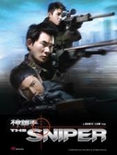 Смотреть фильм Снайпер