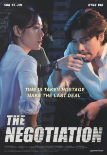 Смотреть фильм Переговоры
