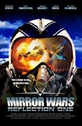 Смотреть фильм Зеркальные войны: Отражение первое