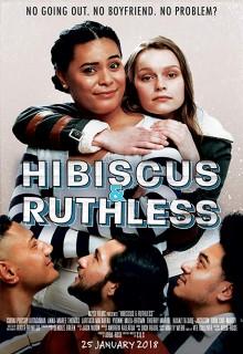 Смотреть фильм Гибискус и Рут