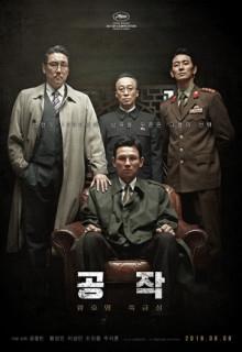 Смотреть фильм Шпион пошел на Север