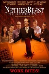 Смотреть фильм Корпорация чудовищ