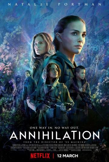 Смотреть фильм Аннигиляция
