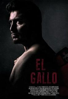 Смотреть фильм Эль Галло
