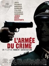 Смотреть фильм Армия преступников