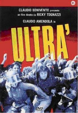 Смотреть фильм Ультра