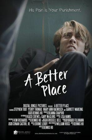 Смотреть фильм Лучший мир