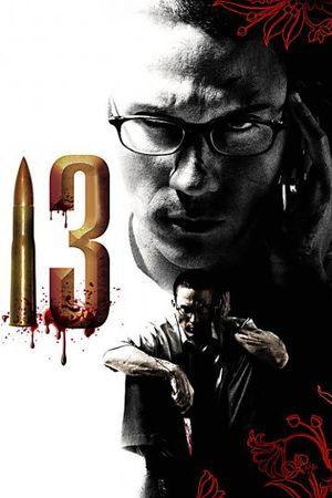 Смотреть фильм 13