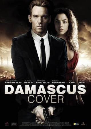 Смотреть фильм Дамасское укрытие