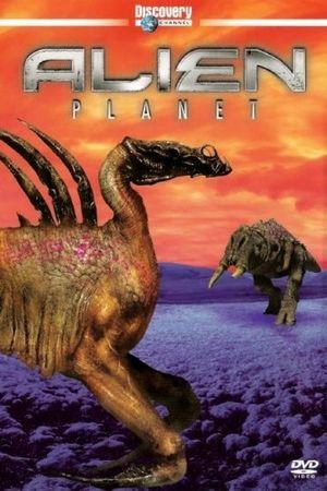 Смотреть фильм Чужая планета