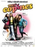 Смотреть фильм Девочки сверху: Французский поцелуй