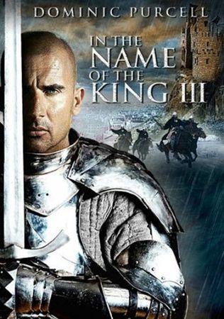 Смотреть фильм Во имя короля 3