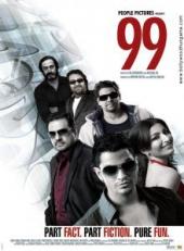 Смотреть фильм 99 ....