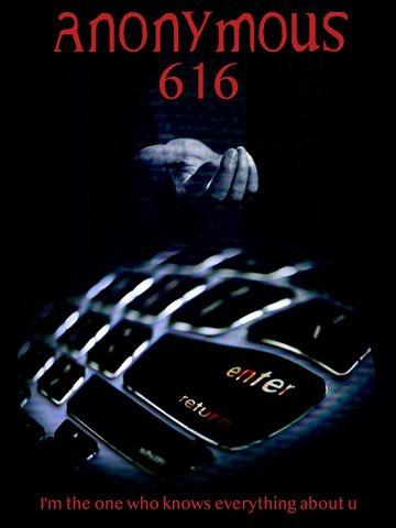 Смотреть фильм Аноним 616
