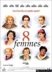 Восемь женщин