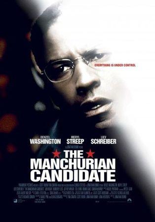 Смотреть фильм Маньчжурский кандидат