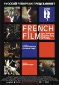 Смотреть фильм French film: Другие сцены сексуального характера