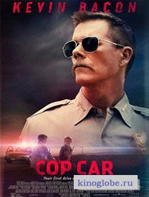 Смотреть фильм Полицейская тачка