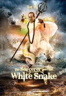 Смотреть фильм Чародей и Белая змея