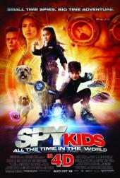 Смотреть фильм Дети шпионов 4D