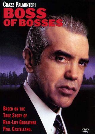 Босс всех боссов