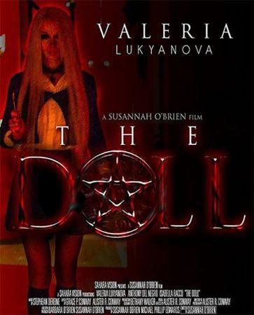 Смотреть фильм Кукла