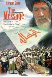 Смотреть фильм Послание