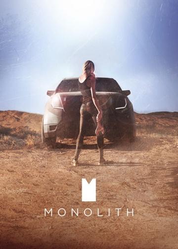 Смотреть фильм Монолит