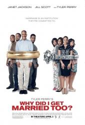 Смотреть фильм Зачем мы женимся снова?