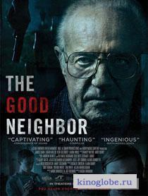 Смотреть фильм Хороший сосед