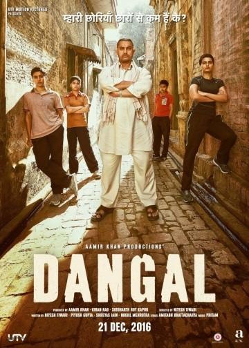 Смотреть фильм Дангал