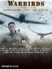 Смотреть фильм Птицы-воители