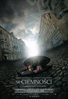 Смотреть фильм В темноте