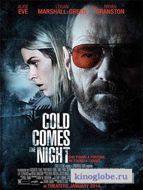 Смотреть фильм Взгляд зимы