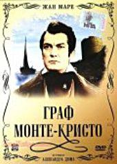 Смотреть фильм Граф Монте Кристо
