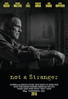 Не чужой