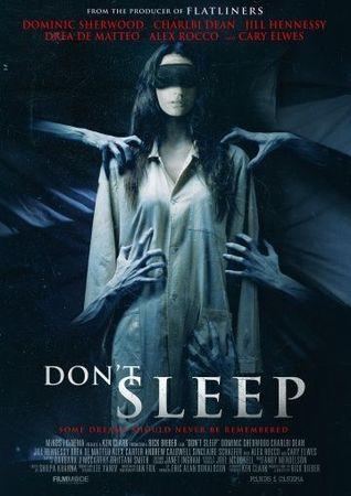 Не спи