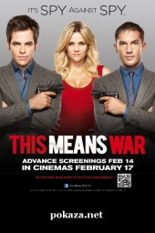Смотреть фильм Значит, война