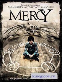 Смотреть фильм Милосердие