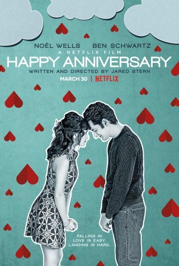Смотреть фильм Счастливой годовщины