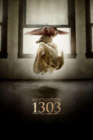 Смотреть фильм Апартаменты 1303