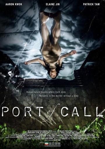 Смотреть фильм Порт назначения