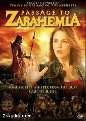 Смотреть фильм Дорога в Зарахемлу