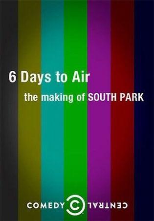 6 дней до эфира: Создание Южного парка