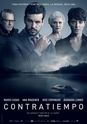 Смотреть фильм Невидимый гость